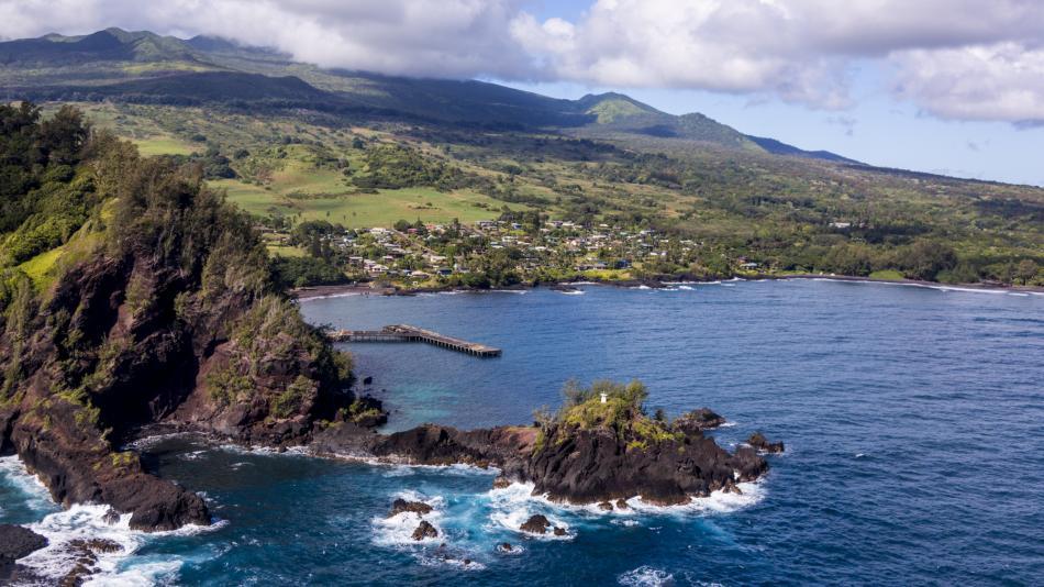 Video: Discover Maui and its Island Neighbors