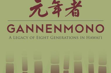 Gannenmono: A Legacy of Eight Generations in Hawai'i exhibition