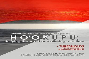 """HOOKUPU: Unifying the World One Offering at a Time"" Exhibition"
