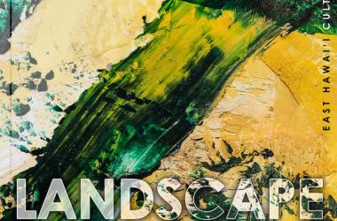 Landscape: An Exhibition By Patrice O'Kiersey