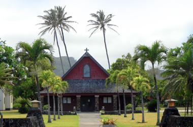 Legends of Hawaiian Slack Key Guitar & Ukulele Concert