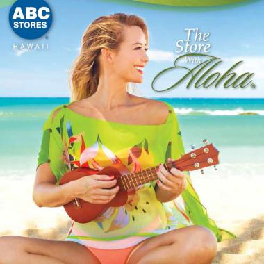 The Store with Aloha
