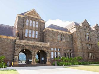 Bishop Museum - Hawaiian Hall Complex