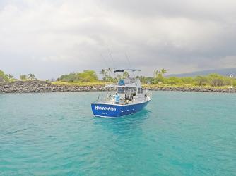 Hanamana Boat