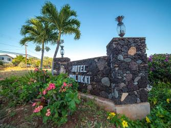 Hotel Molokai's Entrance