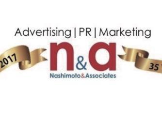 Advertising / PR / Marketing