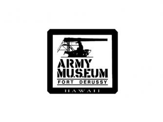 Hawaii Army Museum
