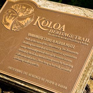 Koloa Heritage Trail, Kauai